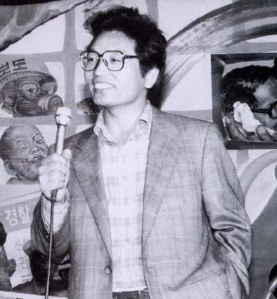 생전의 김남주 시인 생전의 김남주 시인